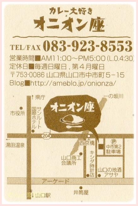 f:id:yasukazu01:20140707202259j:image