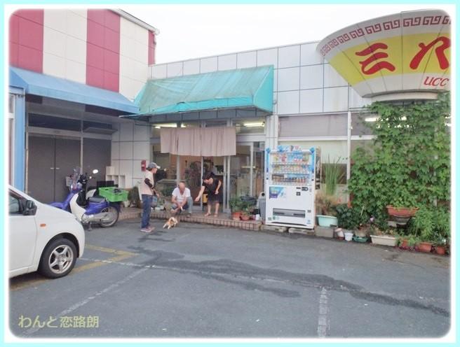 f:id:yasukazu01:20140723222142j:image