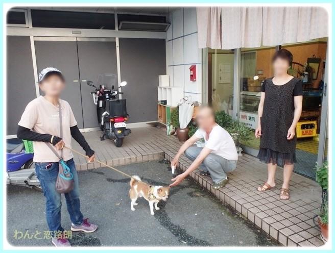 f:id:yasukazu01:20140723222253j:image
