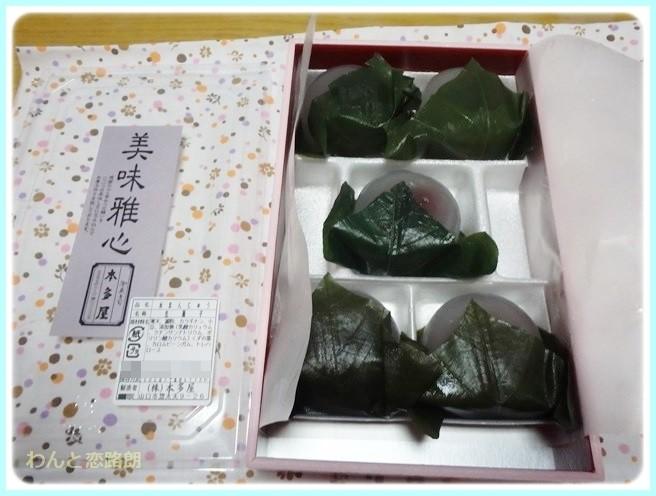 f:id:yasukazu01:20140726222212j:image
