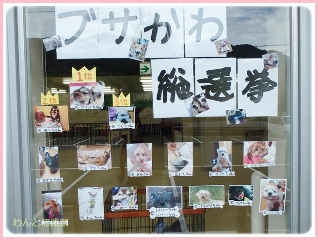 f:id:yasukazu01:20140808202431j:image