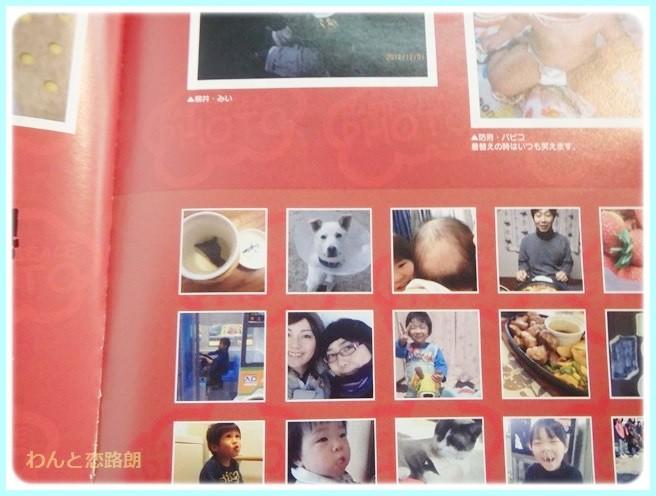 f:id:yasukazu01:20140812210651j:image