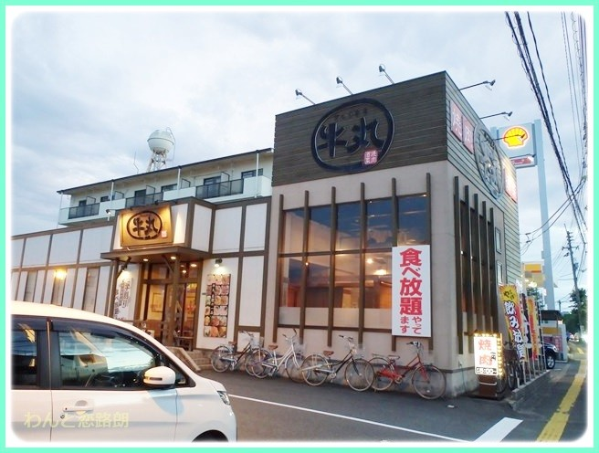 f:id:yasukazu01:20140816220856j:image