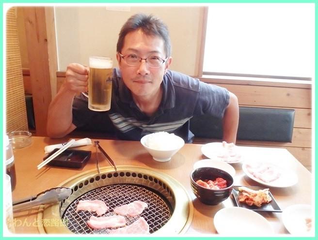 f:id:yasukazu01:20140816221648j:image