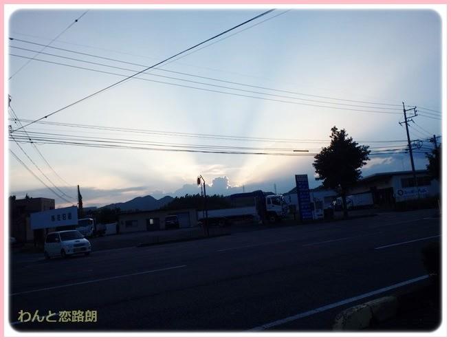 f:id:yasukazu01:20140823204908j:image