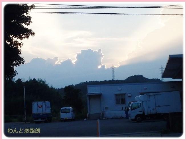 f:id:yasukazu01:20140823205003j:image