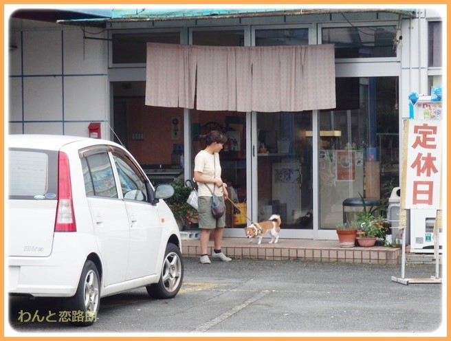 f:id:yasukazu01:20140825204241j:image