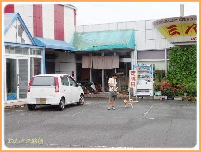 f:id:yasukazu01:20140825204457j:image