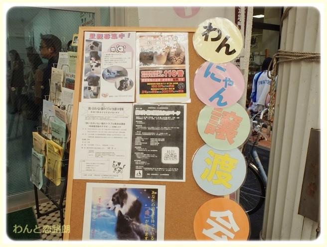 f:id:yasukazu01:20140907210727j:image