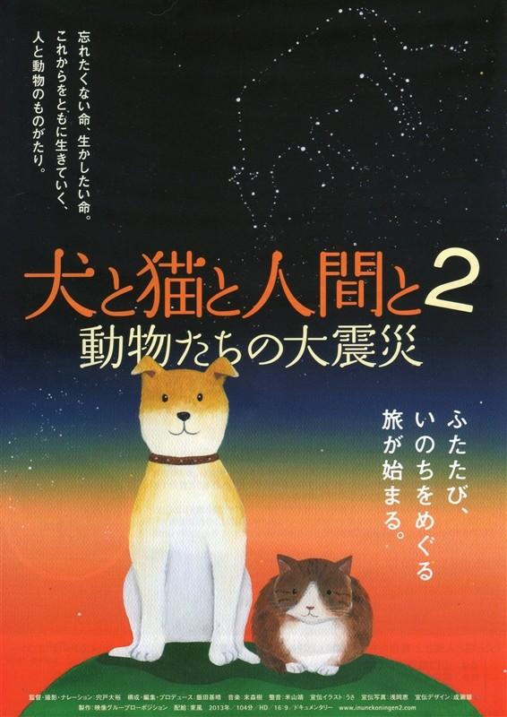 f:id:yasukazu01:20140911140622j:image