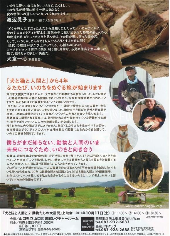 f:id:yasukazu01:20140911140636j:image