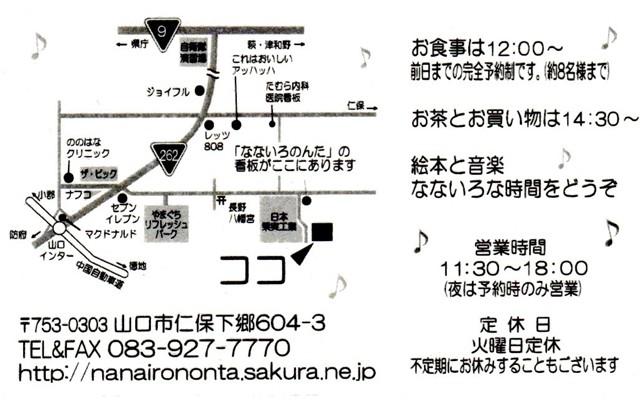 f:id:yasukazu01:20140911193354j:image