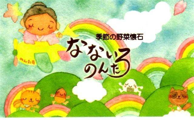 f:id:yasukazu01:20140911193355j:image