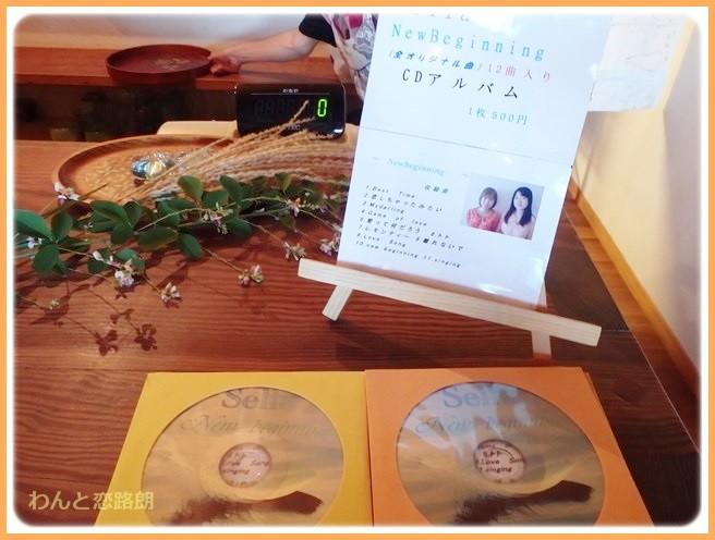 f:id:yasukazu01:20140911201917j:image