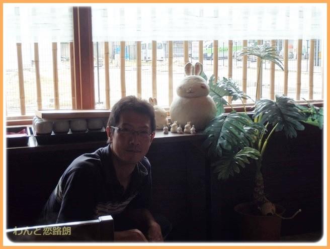 f:id:yasukazu01:20140911203218j:image