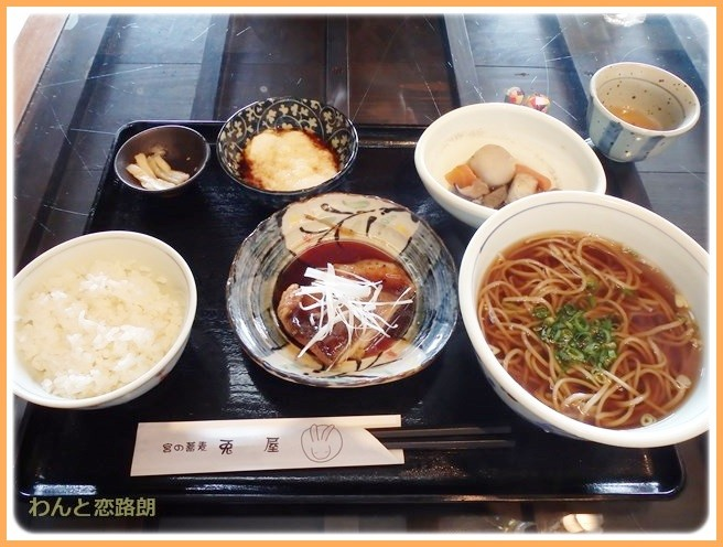 f:id:yasukazu01:20140911204049j:image