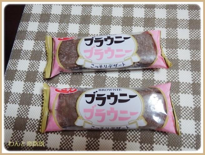f:id:yasukazu01:20140920201945j:image