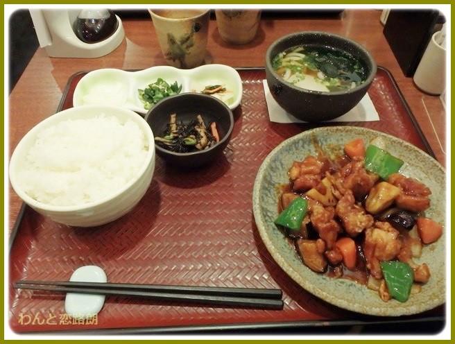f:id:yasukazu01:20140920203328j:image