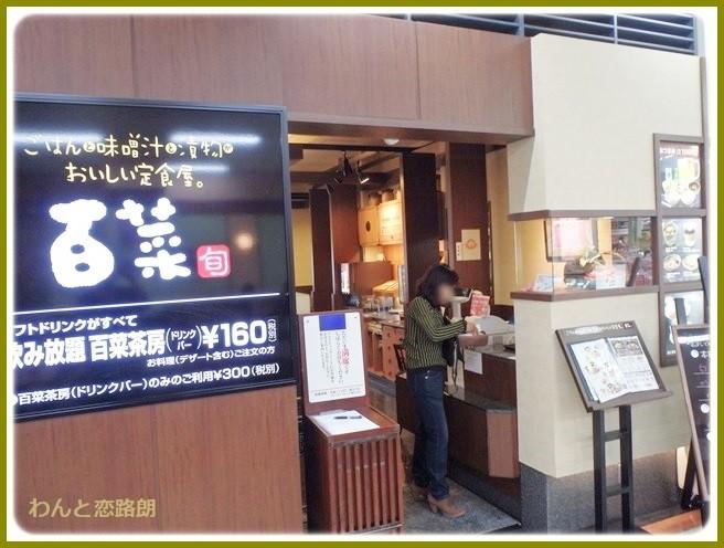 f:id:yasukazu01:20140920203759j:image