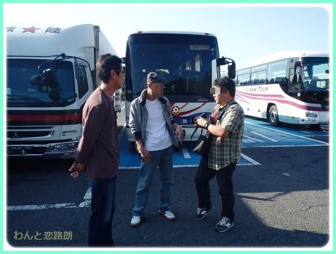 f:id:yasukazu01:20140930222026j:image