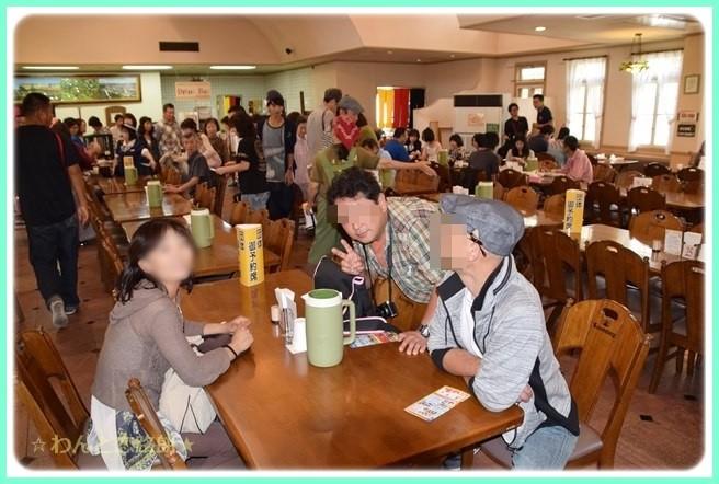 f:id:yasukazu01:20140930223332j:image