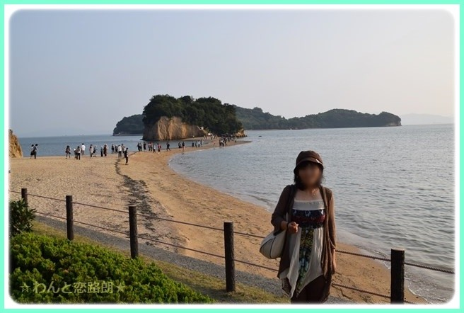 f:id:yasukazu01:20141002204907j:image