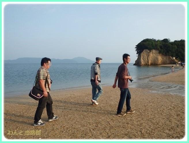 f:id:yasukazu01:20141002205417j:image