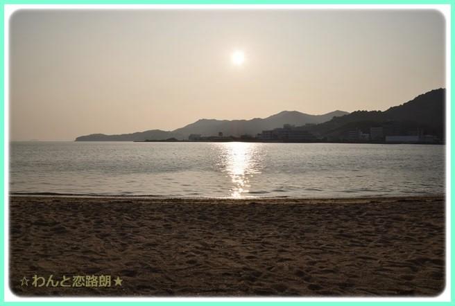 f:id:yasukazu01:20141002205842j:image