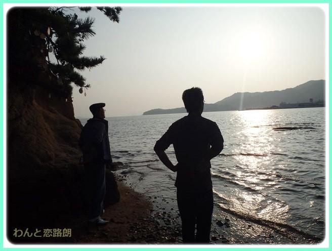 f:id:yasukazu01:20141002210032j:image