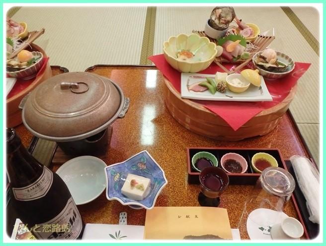 f:id:yasukazu01:20141003221140j:image