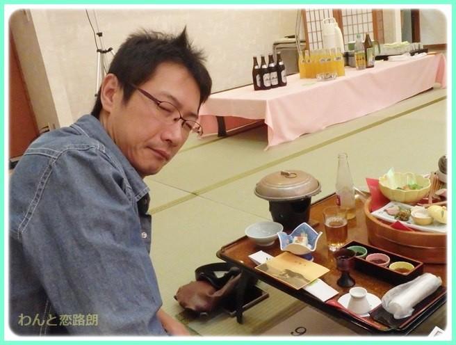 f:id:yasukazu01:20141003221315j:image