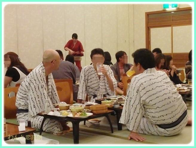 f:id:yasukazu01:20141003221647j:image