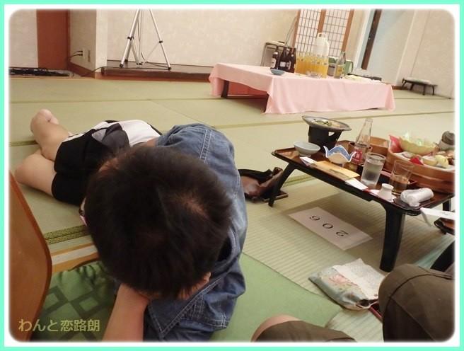 f:id:yasukazu01:20141003222027j:image