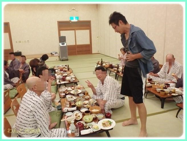 f:id:yasukazu01:20141003222630j:image