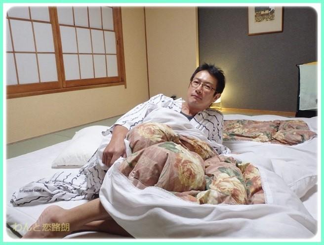f:id:yasukazu01:20141003223219j:image