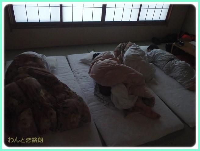 f:id:yasukazu01:20141004222944j:image