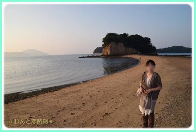 f:id:yasukazu01:20141004223630j:image