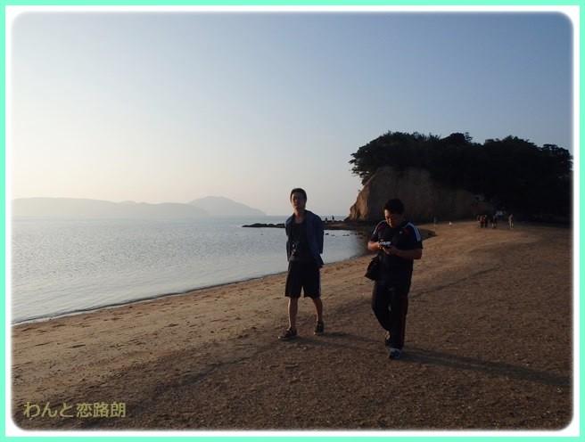 f:id:yasukazu01:20141004224839j:image