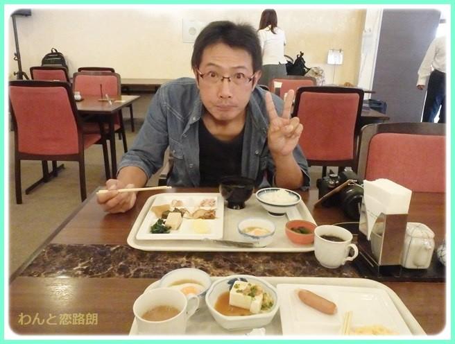 f:id:yasukazu01:20141004225316j:image
