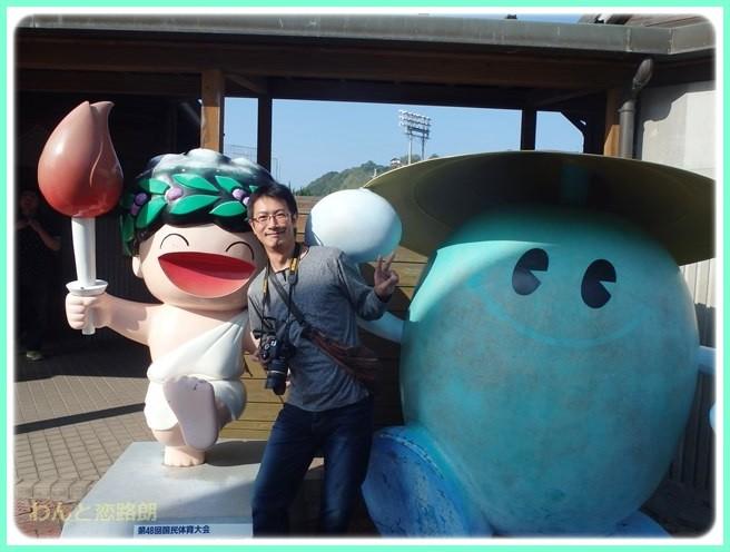 f:id:yasukazu01:20141004225731j:image