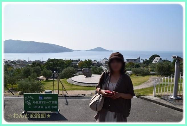 f:id:yasukazu01:20141005202100j:image