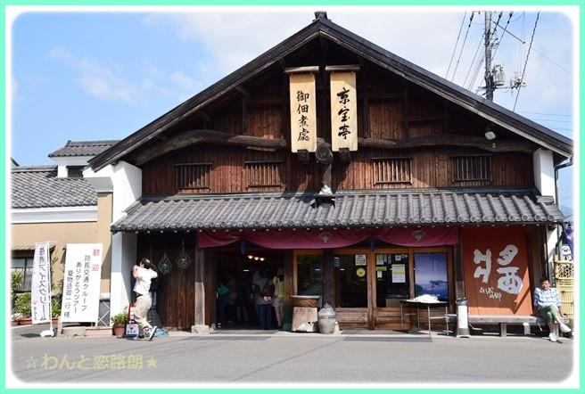f:id:yasukazu01:20141005204355j:image