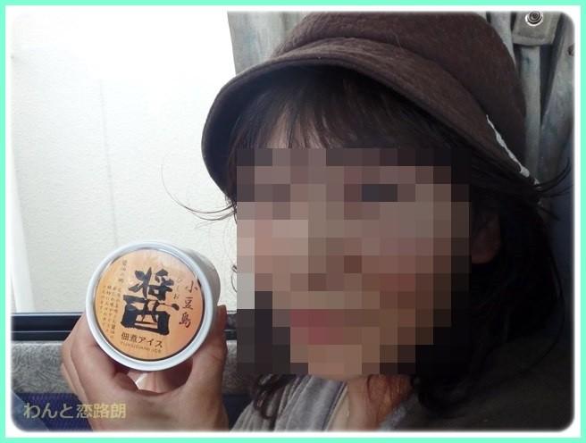 f:id:yasukazu01:20141005204902j:image