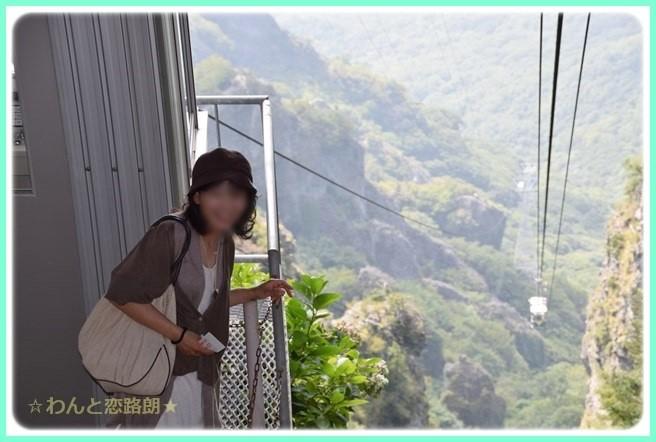 f:id:yasukazu01:20141005205858j:image