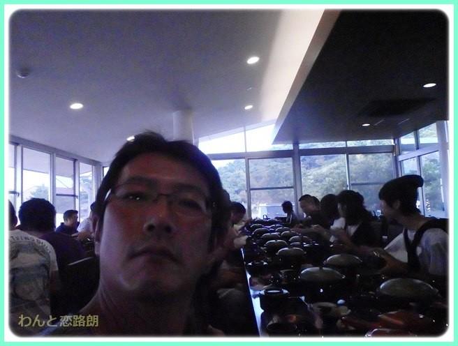 f:id:yasukazu01:20141005210841j:image