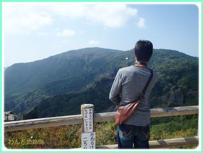 f:id:yasukazu01:20141005211302j:image
