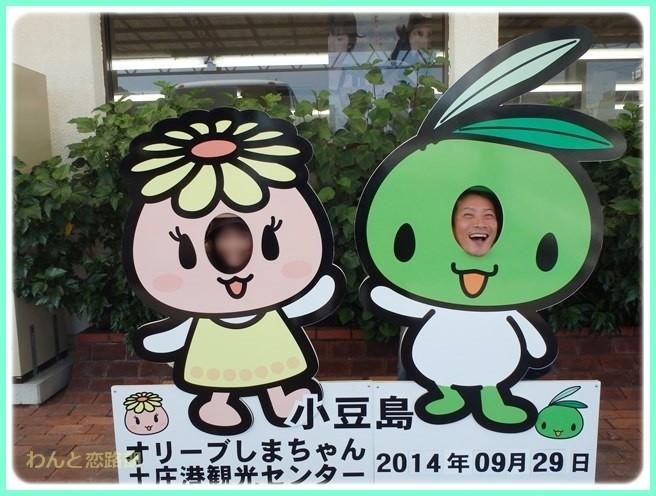 f:id:yasukazu01:20141006112015j:image