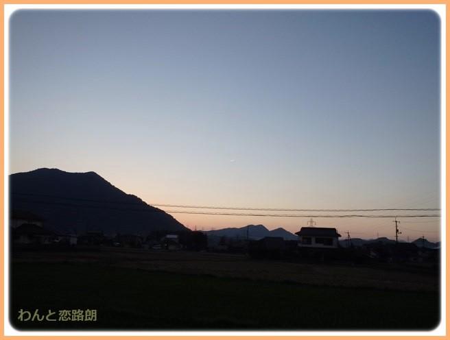 f:id:yasukazu01:20141026214455j:image