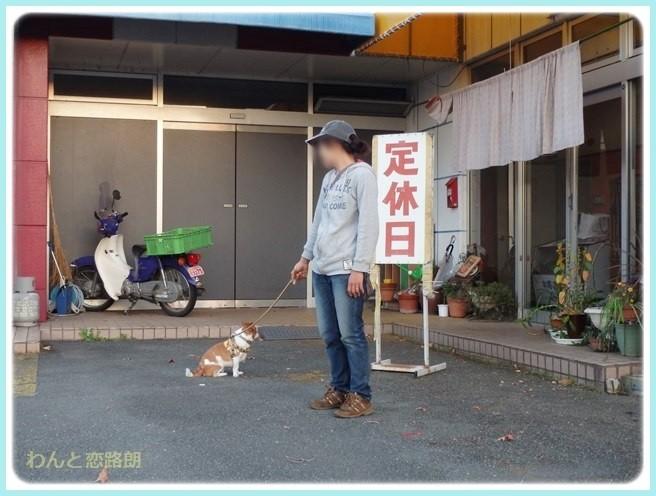 f:id:yasukazu01:20141031204920j:image