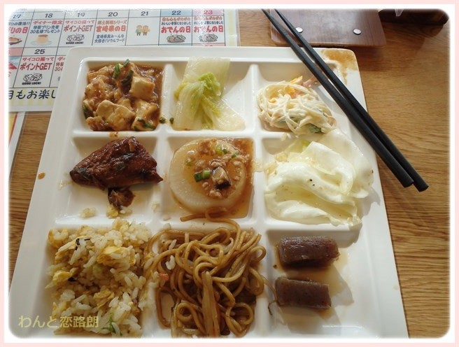f:id:yasukazu01:20141103210724j:image